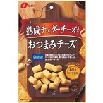 ●なとり  熟成チェダーチーズ入りおつまみチーズ62gx5袋set■c6t2#380-4G