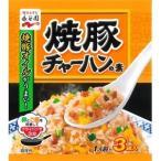●永谷園 焼豚チャーハンの素 3Px10入【1ボール】c8t2#460-1N
