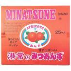 ●港常 みつあんず25入【1ボール】駄菓子c20 #940-10G8G