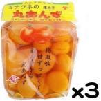 ●港常 ミナツネの種ぬき 丸あんず 500g ■c10t3#540-18G