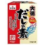 ●ヤマキ だしの素大徳顆粒 900g【業務用】c10 #1100-18G