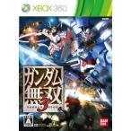 ガンダム無双3 - Xbox360