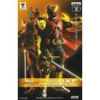 仮面ライダーシリーズ DXF Dual Solid Heroes vol.9 仮面ライダー キバ エンペラーフォーム 【単品】