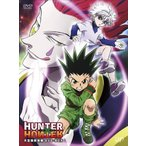 HUNTER × HUNTER 天空闘技場編 DVD-BOX 4枚組(本編ディスク3 枚+特典ディスク1 枚)