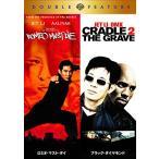 Yahoo!悠遊童 Yahoo!店ロミオ・マスト・ダイ/ブラック・ダイヤモンド DVD (初回限定生産/お得な2作品パック)