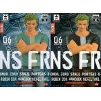 ワンピース JEANS FREAK vol.6 ロロノアゾロ フィギュア ジーンズ アニメ 模型 プライズ バンプレスト(全2種フルコンプセット)