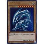 遊戯王 SCB1-JPP01 [UR] : 青眼の白龍 「遊戯王デュエルモンスターズ 最強カードバトル! 」クリア特典