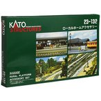 KATO Nゲージ ローカルホームアクセサリー 23-132 鉄道模型用品