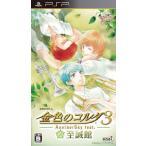 金色のコルダ3 AnotherSky feat.至誠館 (通常版) - PSP