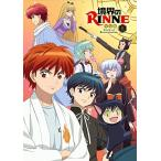 「境界のRINNE」第2シーズン DVDBOX上巻