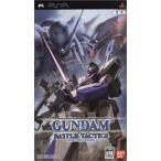 ガンダム バトル タクティクス - PSP