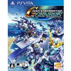 SDガンダム ジージェネレーション ジェネシス - PS Vita