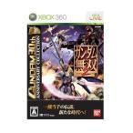 ガンダム無双2 GUNDAM 30th ANNIVERSARY COLLECTION - Xbox360