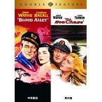 Yahoo!悠遊童 Yahoo!店中共脱出/男の魂 DVD (初回限定生産/お得な2作品パック)