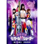 退魔天使ビザールシューター [DVD]