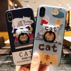 iPhone XS ケース iPhone X ケース アイフォンX カバー Apple 5.8インチ 保護カバー 背面カバー 3D浮き彫り ストラップ付き おしゃれ 超可愛い 猫 CAT