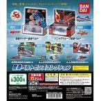 (在庫品)仮面ライダー生誕50周年 変身ベルトピンズコレクション 全5種セット(発売予定:2021年7月)