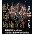 (再販予約)和の心 仏像コレクション 全6種セット (2021年9月予約)