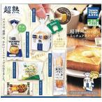 (再販予約)超熟 PASCO ミニチュアスクイーズ 全5種セット(発売予定:2021年2月)