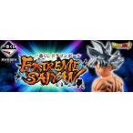 一番くじ ドラゴンボール EXTREME SAIYAN 全28種+ラストワン賞 計29点セット(1ロット販売ではありません)