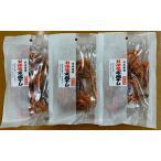 カネイシフーズ 日本海産 甘海老 寒風干し 20g 3袋
