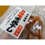 カネイシフーズ 日本海産 甘海老 寒風干し 20g×10袋