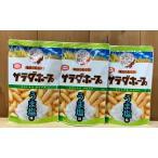 新潟限定 亀田製菓 サラダホープ うま塩味 50g 3袋