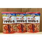 新潟限定 亀田製菓 サラダホープ 海老しお味 50g 3袋