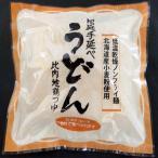 即席稲庭手延べうどん 比内地鶏つゆ北海道産小麦粉使用ノンフライ麺