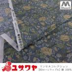 ○60ローン サッカー モリス調 [生地 布 リップル YUZ-662 ユザワヤ×YUWA(有輪商店)コラボ商品]