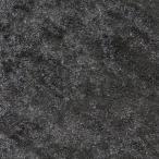 Yahoo!ユザワヤ【チラシセール】 【数量5から】 生地 『コスチュームベロア CCV-3000 99(ブラック)』