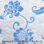 【数量5から】 生地 『コスチュームチャイナドレス鳳凰柄 CDC8700-H 06:白×水色糸』