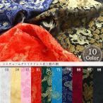 【数量5から】コスチュームチャイナドレス花と龍の柄  CDC8700-R [生地 布 チャイナ柄 龍・花柄 舞台衣裳 帯 コスプレ]