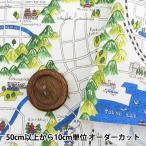 Yahoo!ユザワヤ【生地セール】 【数量5から】 生地 『20オックス MAP柄 サイトシーンシリーズ ジャパン』
