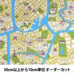 Yahoo!ユザワヤ【生地セール】 【数量5から】 生地 『20オックス MAP柄 サイトシーンシリーズ ヨーロッパ』