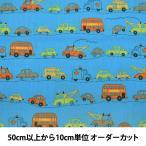 Yahoo!ユザワヤ【数量5から】ホーミーコレクション コットン クルマ柄 DH11115S 車 くるま 生地 布 綿 入園 入学 インテリア パ D