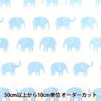 Yahoo!ユザワヤ【数量5から】ホーミーコレクション コットン ぞうさん柄 DH11724S C [ゾウ 動物 生地 布 綿 入園 入学 インテリア