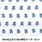 【処分スペシャル】◯上田葉子コレクション オックス(ラメ入り) グリーン/YU152104-3 [生地/布/プリント]