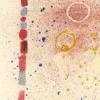 【ブランド生地SP】○KOKKA nani IRO ナニイロ Wガーゼ SOUND CIRCLE (サウンドサークル) コモド(気楽に)/JG-10240-1A[生地/布/ガーゼ]