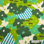 【ブランド生地 スペシャル】○KOKKA echino(エチノ)Camouflage(カモフラージュ)/JGA-95220-20A[生地/布/コットン/プリント/ワンピース/バッグ/小物]