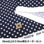 【数量5から】シーチング 星柄(小) 9 ネイビー[生地/布/プリント/入園入学]
