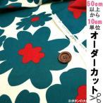 Yahoo!ユザワヤ【生地セール】 【数量5から】 生地 『コットンこばやし 花柄ツイルプリント/KTS3676-A』