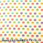 ○コットンこばやし Wガーゼ カラフルねこちゃん/KTS-3744-A[生地/布/コットン/ベビー/キッズ/ダブルガーゼ]