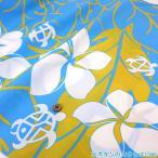 ○T/C アロハ ハワイアンプリント プルメリア・ホヌ アクア/148-1465-H1[生地/布/ムームー/パウスカート/アロハ/夏]