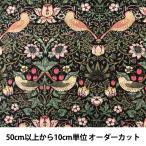 【雑誌掲載】【数量5から】 生地 『moda fabrics William Morris ウィリアムモリス Strawberry Thief 8176