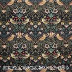 【雑誌掲載】【数量5から】 生地 『moda fabrics William Morris ウィリアムモリス Strawberry Thief ダマスク