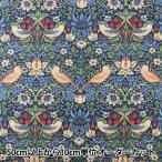 【雑誌掲載】【数量5から】 生地 『moda fabrics William Morris ウィリアムモリス Strawberry Thief シーチン