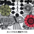 【雑誌掲載】 生地『マリメッコ リントウコト カットクロス 白 約70cm×50cm』C-067025-192