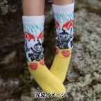 【雑誌掲載】 毛糸セット 『ミィのカラフルソックス』 【手編み大好き19-20AW】