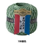 その他編み物用品